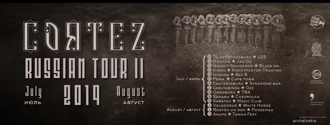 cortez-ru-tour-19.jpeg
